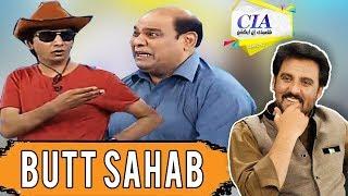 Agha Majid As Butt Sahab - CIA With Afzal Khan - 21 January 2018 | ATV