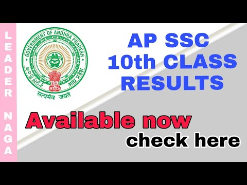 ap 10th class results 2018 available now || ap ssc  10th class results available now
