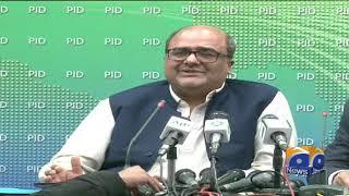 Barrister Shahzad Akbar Aur Attorney General Anwar Mansoor Khan ki  Press Conference