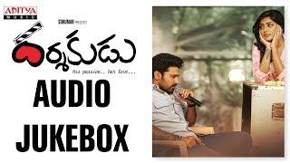 Darshakudu Full Songs jukebox || Darshakudu Songs || Ashok Bandreddi, Eesha Rebba, Pujita Ponnada
