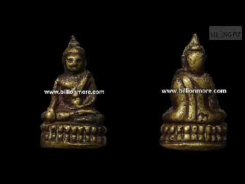 Recommend Powerful amulets for woman