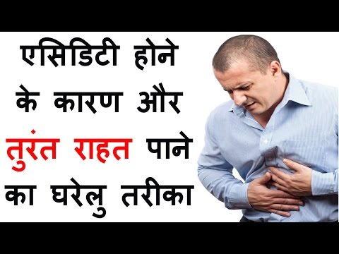 Acidity treatment in hindi home remedies for heartburn acid reflux symptoms