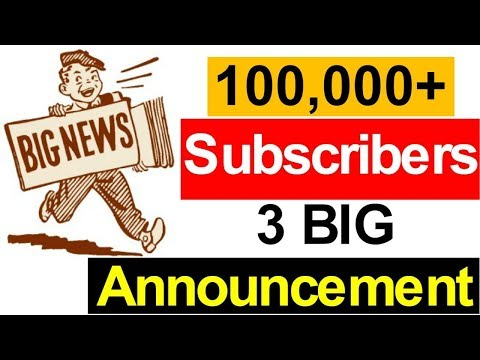 one lakh subscribers thanks gift to my subscribers