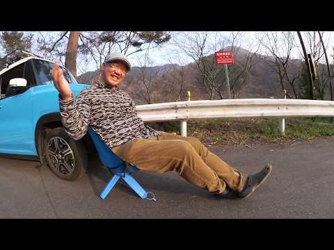 サーマレスト トレオチェアのジェネリック。 KSKショップ折り畳み椅子