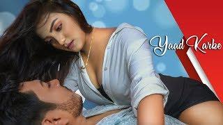 Yaad Karke | Gajendra Verma | Manojit & Sonali | Heart Touching Love Story | LoveSHEET