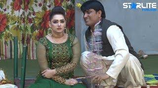 Thagey Gaye Aan   Mehak Noor   Amir Sohna   Sarfraz Vicki   Latest Comedy Stage Drama 2019