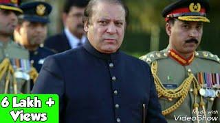 Hamare Sab Ke Dilon Ki Dharkan Nawaz Sharif - PMLN Latest Song 2018