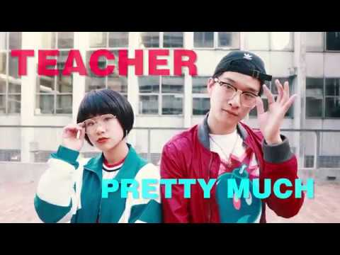 TEACHER   Robert Yu x Rosalind Hsu Choreography   @PRETTYMUCH