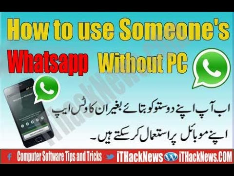 How to Hack Someone,s Whatspp Without PC Mobile to Mobile | URDU/HINDI Tutorial |