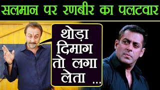 Sanju VS Race 3: Ranbir Kapoor