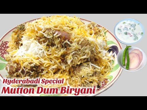 Hyderabadi Mutton Dum Biryani | How to make tasty Dum Biryani | biryani making recipes