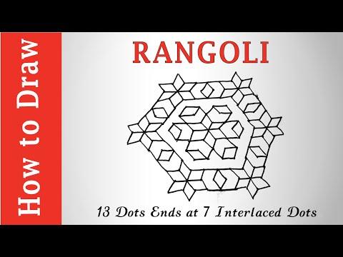 Rangoli Designs : 13 Dots Ends at 7 Interlaced Dots
