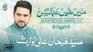 Farhan Ali Waris | Main Hoon ABBAS | Shaban Manqabat | 2020