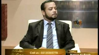 Iftar Time  Dr. Essa Seg 3 health tv