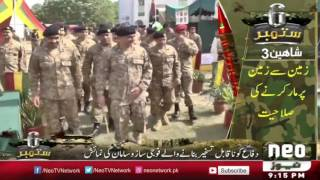Defence Day Special Air Show 6 September 2016 | Neo News