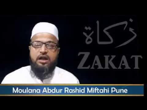 Moulana Abdur Rashid Miftahi Pune |  Zakat Kis Ko De Aor Kis Ko Na De |  Golden Line