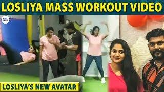 Losliya's New Gym Workout Video   BiggBoss 3   Kavin   Sandy   Mugen Rao   LittleTalks