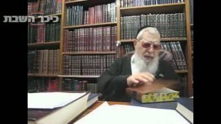 מרן הרב עובדיה יוסף מפציר במקורביו: קחו אותי לקבר יהושע בן נון