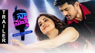 Naa Nuvve - Telugu Trailer | Nandamuri Kalyan Ram | Tamannaah | Sharreth | Jayendra | P C Sreeram