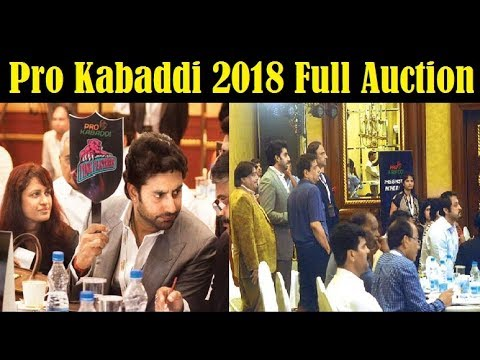 TOP PLAYERS AUCTION LIST OF PRO KABADDI 2018: ! EXPENSIVE PLAYER OF 2018 AUCTION