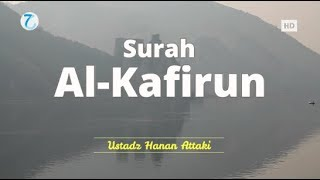 Al Kafirun Hanan Attaki Instamp3 Song Downloader