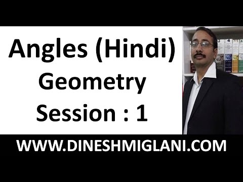CONCEPT OF ANGLES ( HINDI) GEOMETRY WITH TRICKS FOR SSC CGL CHSL IBPS PO CLERICAL