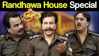 Randhawa House Special | Syasi Theater | 12 September 2018 | Express News