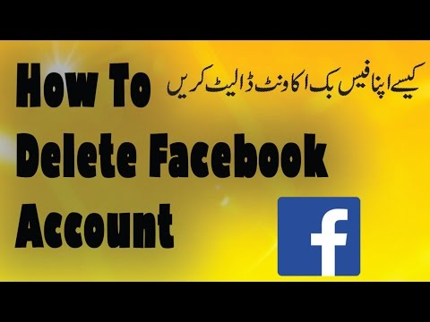 How To Delete Your Facebook Account Permanently 2016 in Urdu / Hindi