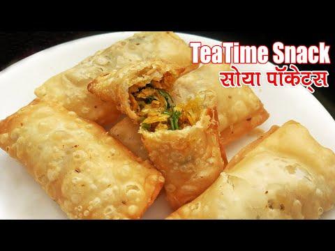मेहमानो का नाश्ता या सफर मे ले जाना हो बनाये ये खस्ता वेज कीमा पॉकेट्स आसान तरीके से / Nashta recipe