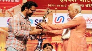16 साल बाद अवॉर्ड फंक्शन में दिखे आमिर खान,