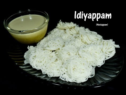 Idiyappam Recipe | Kerala Soft Idiyappam | Noolappam recipe