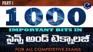 science and technology in telugu for all competitive exams | practice bits | online coaching |part-1
