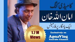 Amanullah Khan Mimics