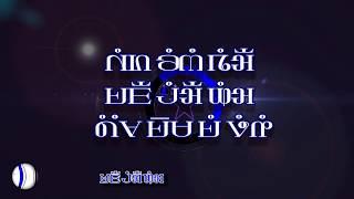 Tshaj Tawm Hmoob Teb Chaws Cov Rooj Koom Txheej 6/17/2018