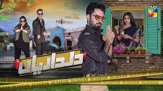 Dildariyan | Telefilm | HUM TV
