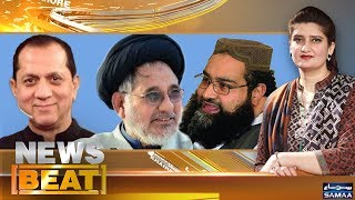 Eid Special | News Beat | Paras Jahanzeb | SAMAA TV | 15 June 2018