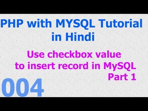 004 PHP MySQL Database Beginner Tutorial - PHP Checkbox Array - MySQL Insert Record part 1 - Hindi