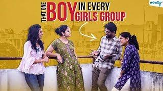 That One Boy in Girls Group || Wirally Originals