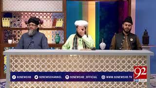 Subh e Noor - 09 September 2017 - 92NewsHDPlus
