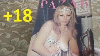 20+ Ajda Pekkan Porno Dergi Resimleri 0 Views 0 Comments 2 Likes.