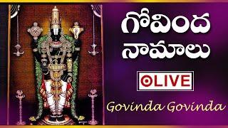శ్రీమన్ మహాలక్ష్మీ భక్తి పాటలు    Sri Lakshmi Devi Telugu Devotional Songs    Omkaram Bhakthi Live