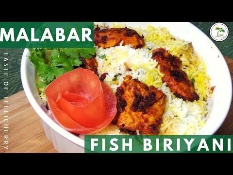 How to make Thalassery Fish Biryani || Thalassery Meen Biryani Recipe