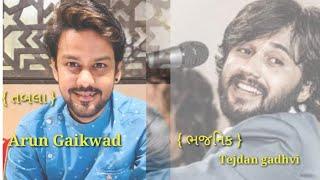 Arun gaikwad with tejdaan gadhavi & benjo Sachin Kavithiya