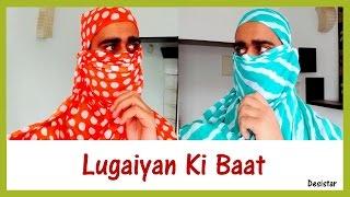 Lugaiyan Ki Baat | Funny Haryanvi Video | Desistar | PK