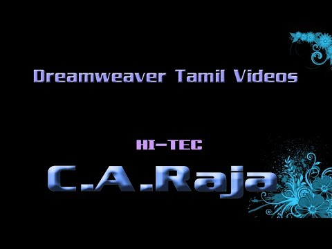 how to create contact form in dreamweaver cs6 in tamil  Part-1