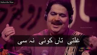 Jainday Naal Dil laya - Shafaullah Rokhri,  New WhatsApp  Status 2018 || Niazi Studio ||