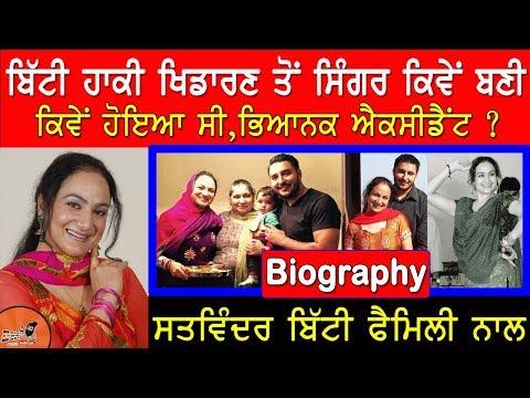 Xxx Mp4 Satwinder Bitti Biography Family Husband Struggle Story Children Songs Boliyan Dob 3gp Sex