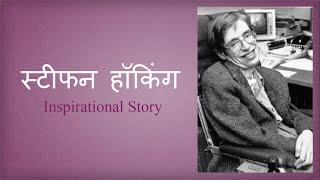 Harivansh Rai Bachchan Poem Koshish Karne Walon Ki In Hindi