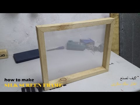 How to make a wooden silk screen frame