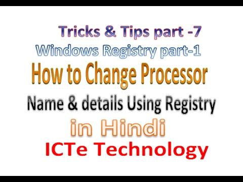 How to change Processor Name & Details, dual core ko i5 banaye  name aur baki details change kare.